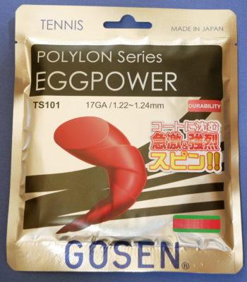 egg power