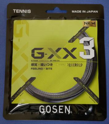 G-XX3