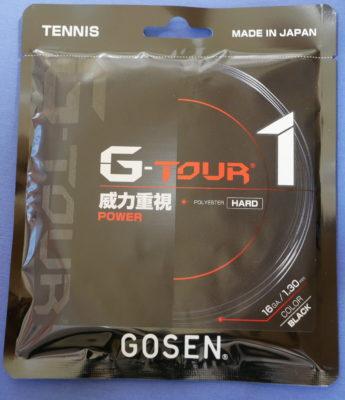 g-tour1