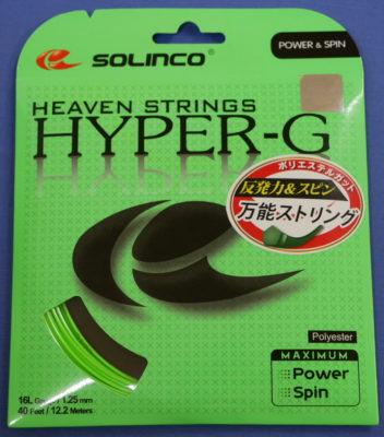 hyprer-G