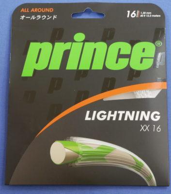 lightining XX