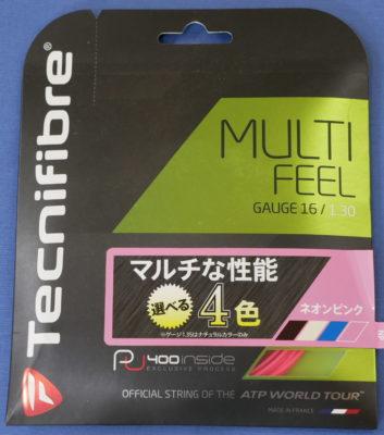 multi feel