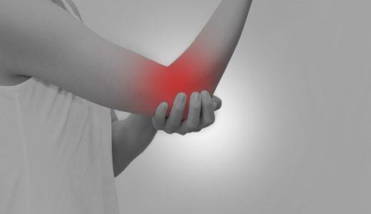 テニス肘や五十肩の改善をサポートするストリングセッティングとは?