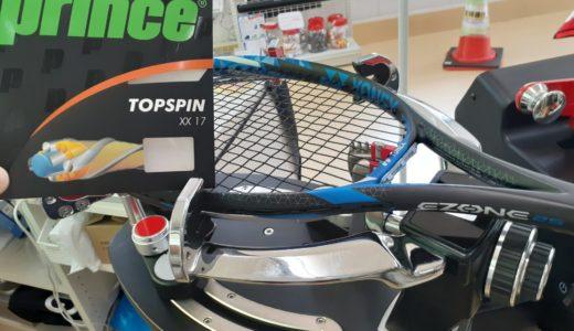 【ジュニアラケット】購入のときの張り上げ済みストリングを張り替えると見ちがえます!