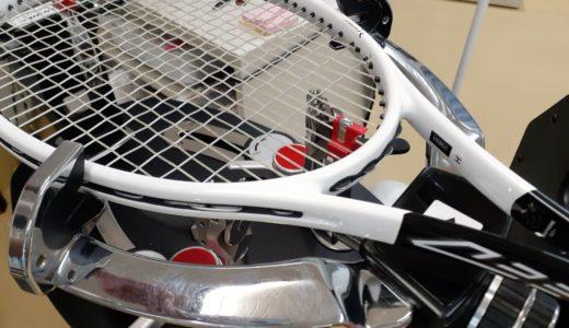 【希少!一体いくらなの?】ジョコビッチ好きが高じてプロストックラケットを海外からGET!超緊張のストリンギング