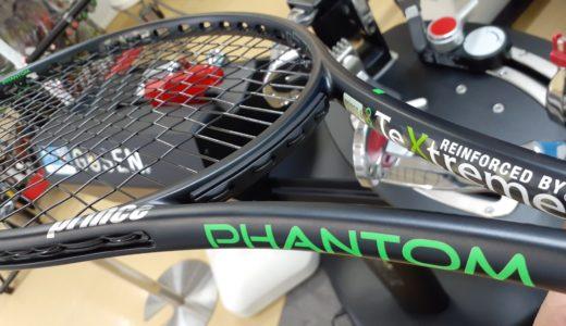 NEW Phantom O3を張らせてもらいました!