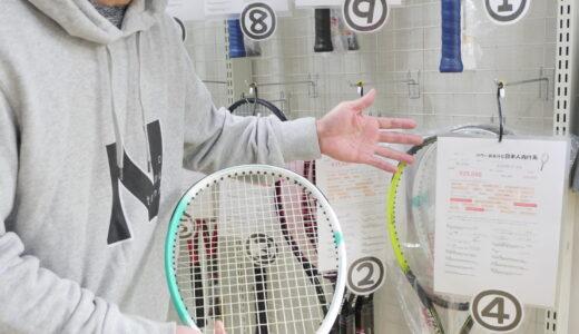 新品ラケット買って超お得にオートテニスしよう!【新品ラケット事業スタート企画】